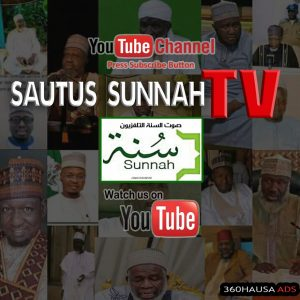 Sautus Sunnah TV On YouTube Best Channel for all Islam and sun nah Videos and Sheikh